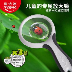 法国马培德3倍高清放大镜儿童昆虫观察器幼儿园学生用玩具扩大镜