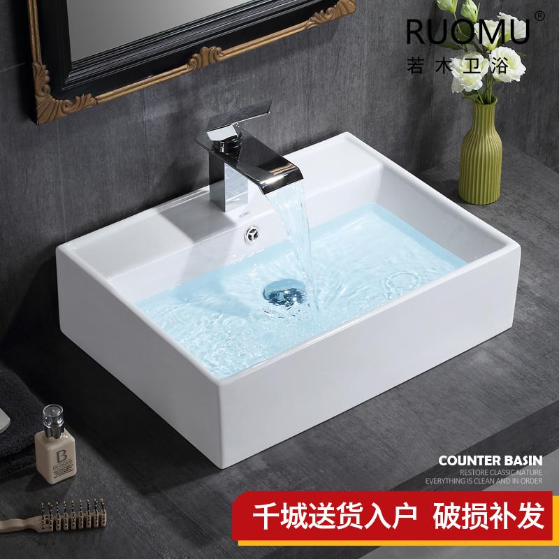 台上盆洗面盆水池盆