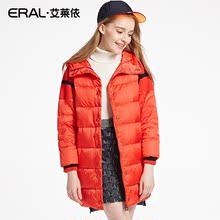 ERAL/艾莱依冬装连帽中长款长袖羽绒服女女16011/EDAB图片