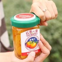 日本KM正品 创意家居葫芦形开罐器开瓶器多功能拧盖器8字开盖器