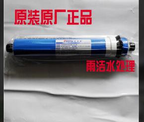 包邮 原装佳尼特滤芯纯水机净水器家用RO膜反渗透75/加仑标准通用