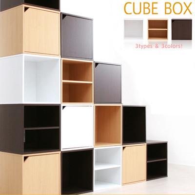 小柜子自由组合书柜简易书架储物收纳盒格子学校柜木质带门嘉享