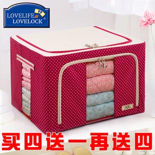 正品爱locklove乐扣收纳箱牛津布钢架百纳衣物整理衣柜布艺储物箱