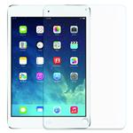 卡夏iPad mini2/3钢化玻璃膜苹果mini4膜迷你平板高清屏幕保护膜