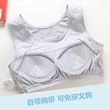 Cotton women's vest-style sports underwear bra tube top wrapped chest bottom without steel ring with chest pad one short bra