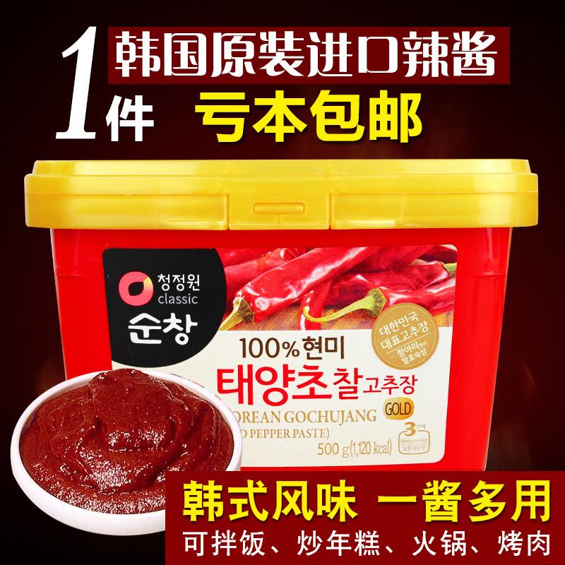 韩国辣椒酱进口