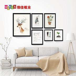 现代简约北欧装饰画客厅沙发背景墙挂画墙画卧室小清新三联画壁画