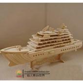 舰船游艇3d模型玩具 木质手工DIY木头拼装 船模型游轮 木制仿真组装