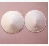 Thick three-dimensional cotton Anti-overflow nursing bra breast pad Inner pad reusable washable breast pad pregnant women 2 pieces