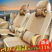 四季通用全包新款汽车坐垫小车冰丝座套夏季全包围编织车套座椅套