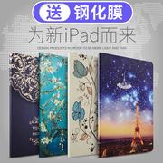 2018新款iPad保护套苹果9.7英寸2017平板电脑pad7新版a1822皮套硅胶爱派paid外壳全包防摔8网红日韩a1893壳子
