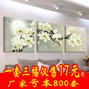 畅销 3D树脂立体浮雕画现代简约客厅三联画无框画沙发背景墙装饰
