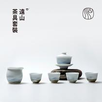 山水间 远山茶具套装 创意水墨风格茶具景德镇整套功夫茶具可定制