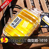 The United States imported Pelican 1010 outdoor waterproof box moisture-proof box small headphone protection box protective box