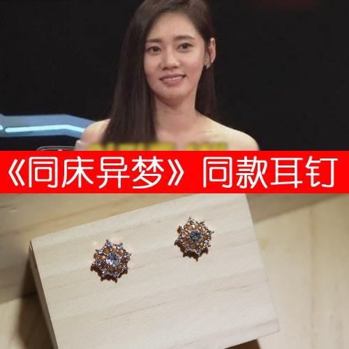 耳环韩剧快乐姐妹双面警察同 耳钉秋瓷炫于晓光同款 同床异梦2同款