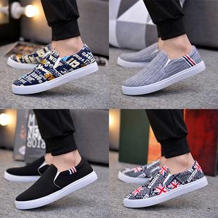 鞋子男鞋豆豆休闲鞋青年帆布鞋一脚蹬懒人平板鞋老北京布鞋春冬季