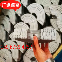 辉达PE热熔对接焊机手动液压焊管机配件上下环夹具夹片瓦片卡瓦