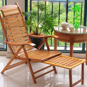 竹摇椅 逍遥椅 竹躺椅 躺椅子 实木椅 折叠椅 特价 按摩包邮