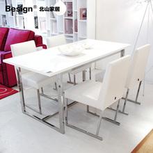 北山家居简约现代白色钢琴烤漆家居餐桌椅字组合饭桌餐台特价定制