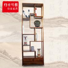 明清仿古典多宝阁博古架实木小型窄型展示架置物架多宝格展柜特价