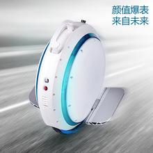 电动独轮车智能单轮平衡车风火轮带蓝牙音响遥控跑马灯成人代步车
