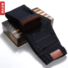 韩版 男休闲直筒修身 长裤 男装 莱玛杰斯冬季大码 加绒加厚牛仔长裤