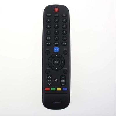 创维电视 42e660c