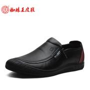 蜘蛛王男鞋 春秋季新款男士休闲皮鞋透气软面软底皮鞋真皮驾车鞋