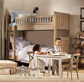 美式乡村实木儿童床双层床带楼梯儿童高低床田园风格儿童床可定制
