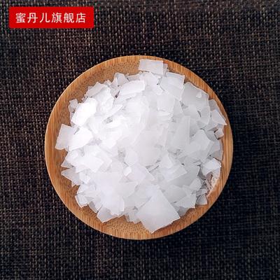 食品级 食用氯化镁 盐卤片 点老豆腐卤水 做豆腐脑的凝固剂