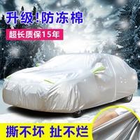 丰田卡罗拉凯美瑞花冠雷凌威驰fs车衣车罩冬季保暖加厚2017款专用