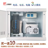 D brand weak current box 400*300 multimedia home information gathering line home module fiber router wiring package
