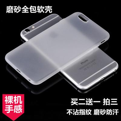 iphone6手机壳磨砂软苹果6s透明硅胶套6plus防摔保护外壳薄潮男女