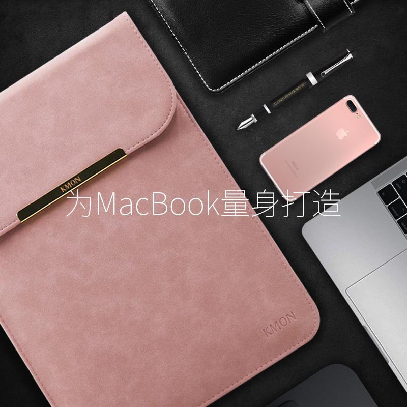 苹果笔记本air13.3寸电脑包Macbook12内胆包pro13保护套15皮套11