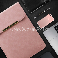 macbook皮套