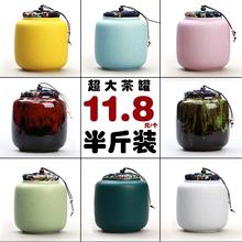 澜扬 茶叶罐陶瓷 小罐茶罐茶叶盒茶叶包装盒铁盒茶盒