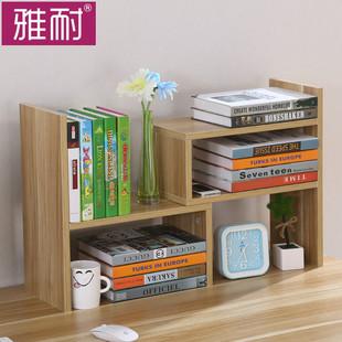 创意电脑桌上书架伸缩桌面书柜儿童简易置物架小型办公收纳架简约