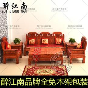 中式全实木沙发组合明清古典家具客厅沙发茶几象头南榆木仿古沙发