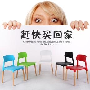 伊姆斯实木椅新中式餐椅设计师塑料椅子办公简约休闲椅咖啡才子椅