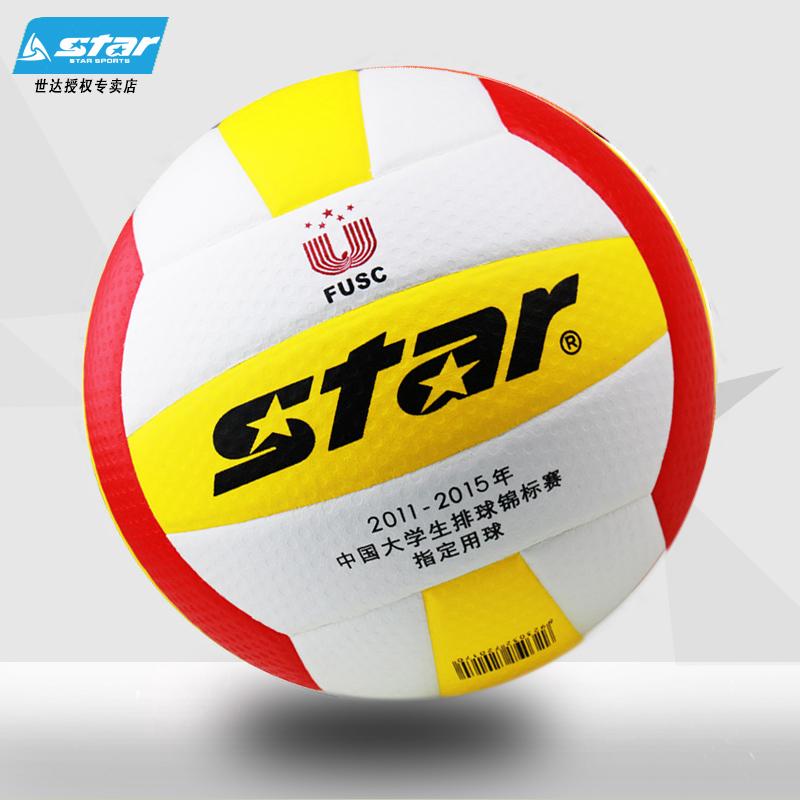 Star世达中考学生排球专用球训练比赛软式初学者不伤手女VB315-34