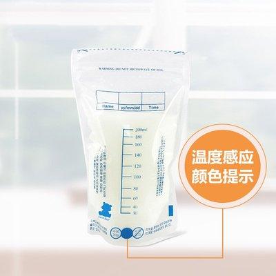 200ml母乳儲奶袋哺乳期裝奶水的保鮮袋冰箱30枚寶寶嬰兒存奶袋哪里購買