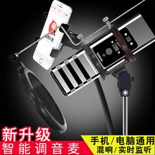 科普斯 M6唱歌麦克风全民k歌手机专用唱歌神器苹果安卓主播小话筒