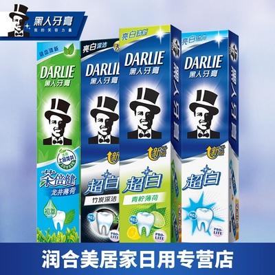 黑人牙膏超白亮动力+竹炭深洁+青柠薄荷+龙井薄荷 140g*4家庭套装