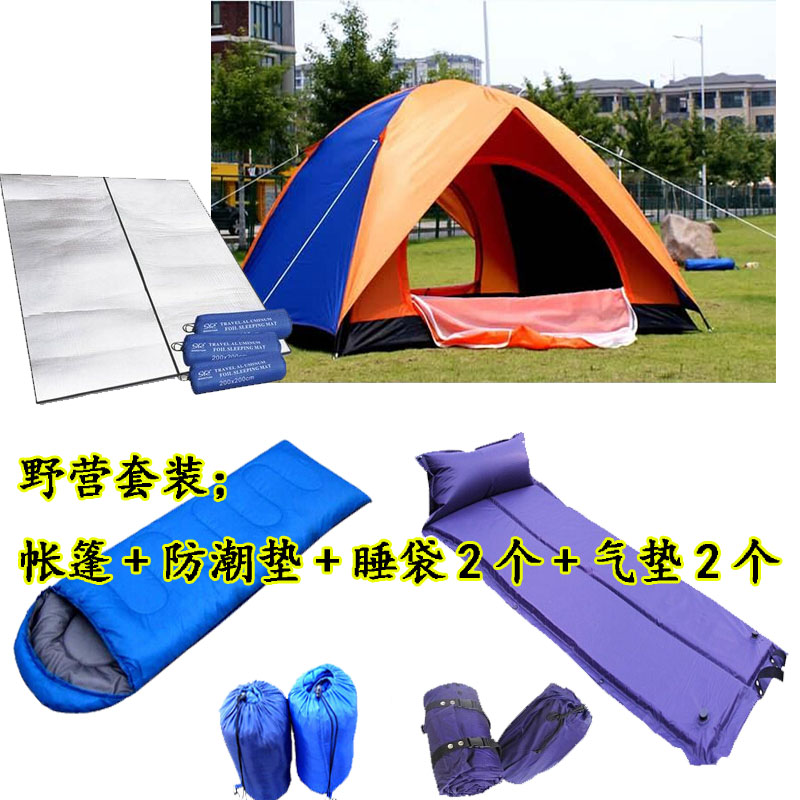 帐篷睡袋气垫套装