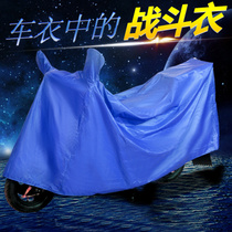 Large 125 Motorcycle Clothes Rainproof Cover sunscreen hood scooter electric vehicle clothes car sleeve dust shading