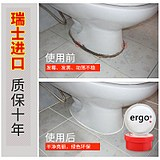 Ergo7765 imported from Switzerland stick waterproof mould leak dirt paste of toilet seat base and antibacterial slot toilet paste