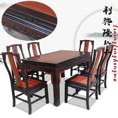 实木餐桌椅组合6人中式家具红檀明式饭桌黑檀红木餐桌长方形客厅十大品牌