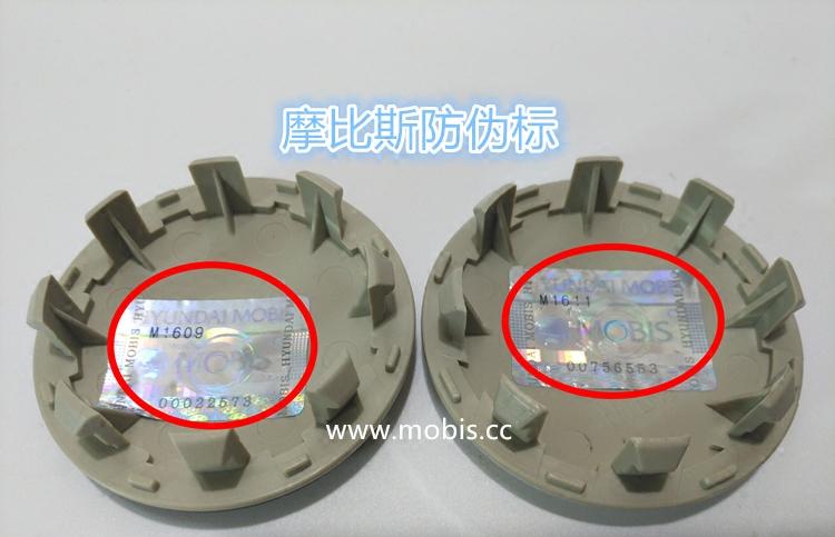 现代起亚 K2 K3 K4 K5 KX3 KX5 KX7 轮毂盖 韩国摩比斯原厂正品
