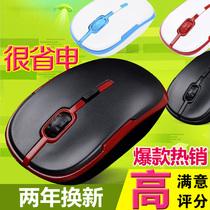 正品KEVE A3 无线鼠标 笔记本台式电脑无限鼠标 省电可爱游戏