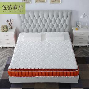 佐慕 天然乳胶床垫偏软舒适记忆棉席梦思 1.8米可拆洗可定做床垫